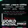 http://scottpullen.com/wp-content/uploads/2013/04/World-DJ-Festival-2009.jpg