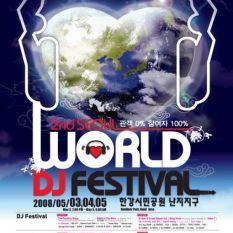 http://scottpullen.com/wp-content/uploads/2013/04/World-DJ-festival-poster.jpg