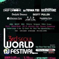 https://scottpullen.com/wp-content/uploads/2013/04/World-DJ-Festival-2009.jpg